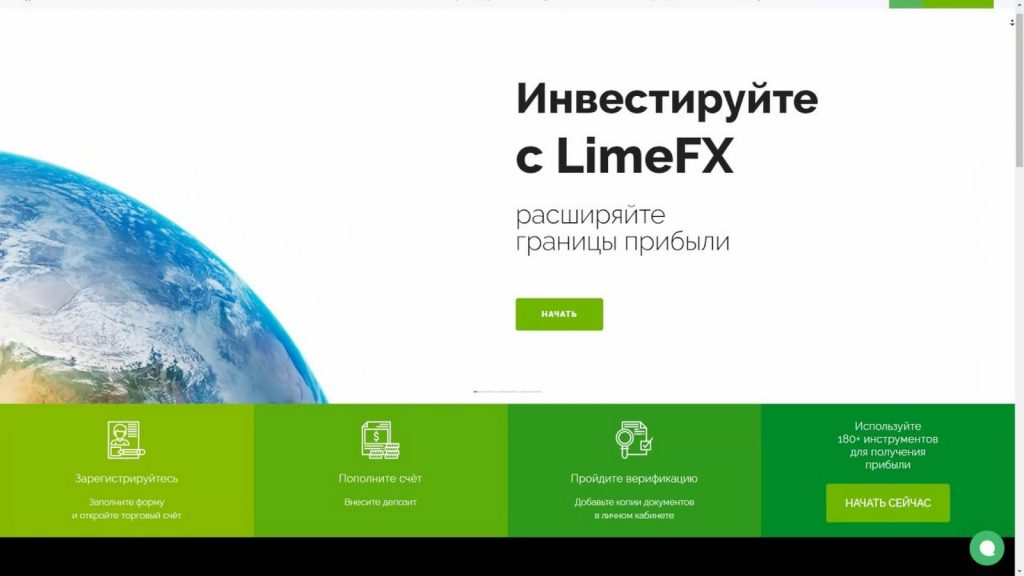 Is the LimeFX Forex Broker Safe to do Trades With?